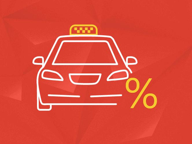 Купить авто в залоге омск трейд ин автосалон москва отзывы
